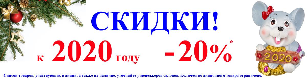banner24